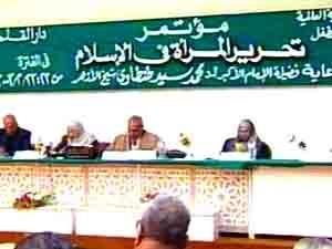 مؤتمر تحرير المراة فى الاسلام
