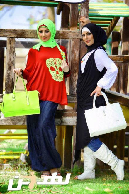 أزياء مروة البغدادي