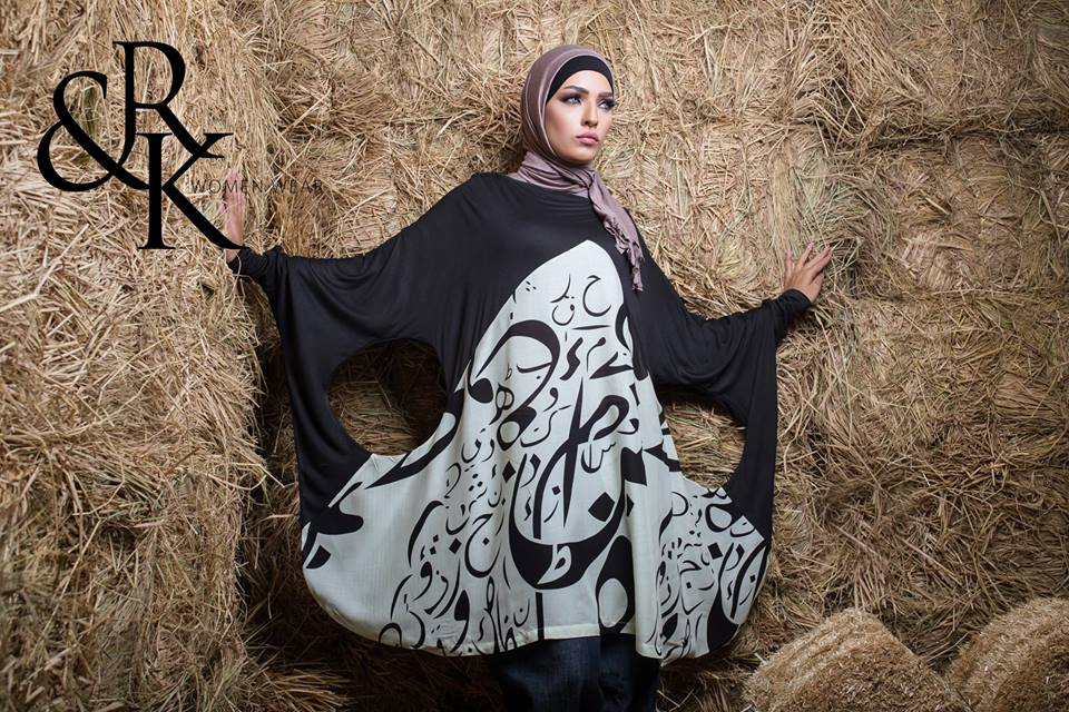 f6b98a7ff ازياء محجبات للمصممة نعيمة كامل 2015, ملابس محجبات ~ فساتين