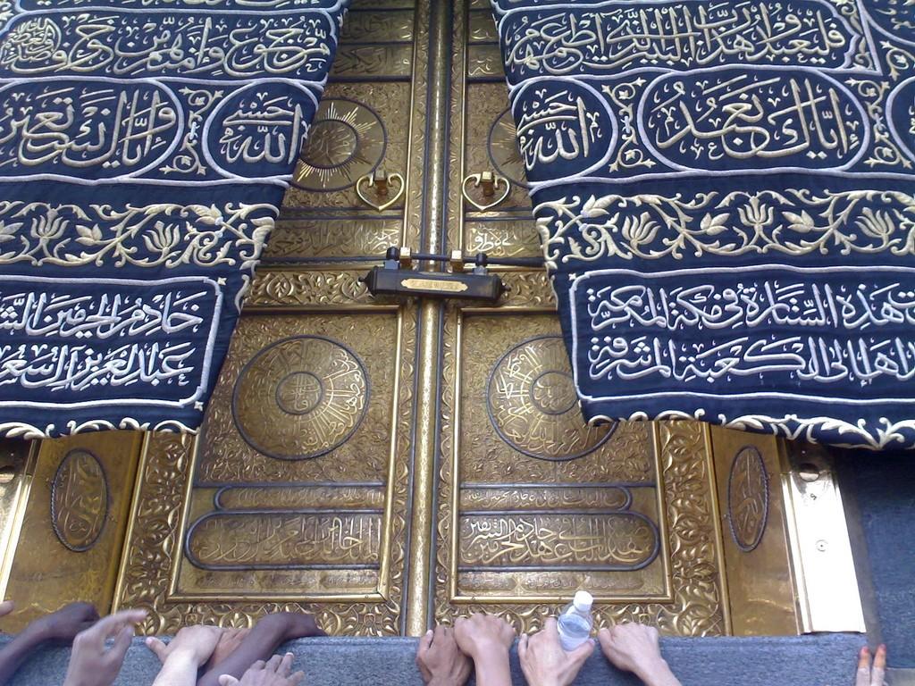 شرح ما يفعله الحاج من دخول مكة إلى السعي Islam-mecca_00420072